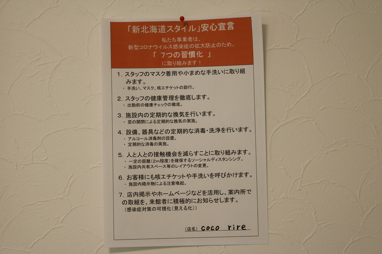 http://www.coco-rire.com/ing/IMG_6422.JPG